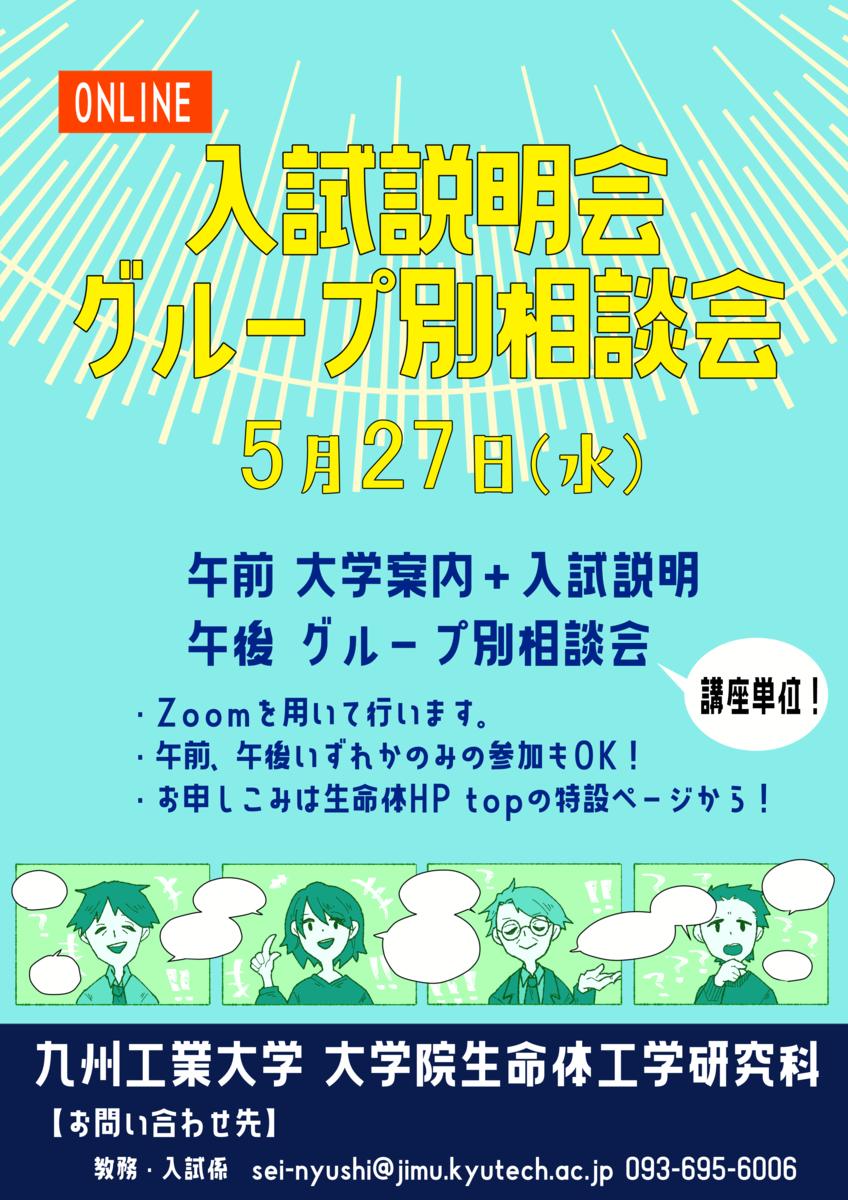 f:id:tshibata:20200521145608p:plain