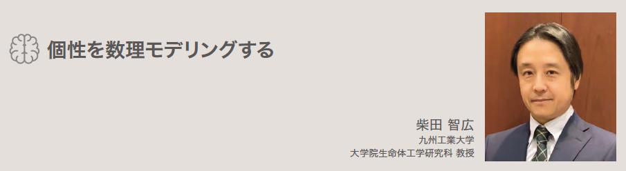f:id:tshibata:20200630122349p:plain