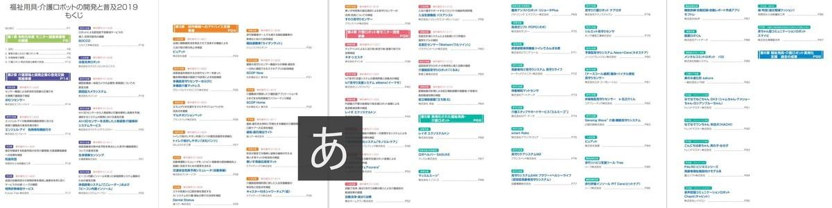 f:id:tshibata:20201106104230j:plain