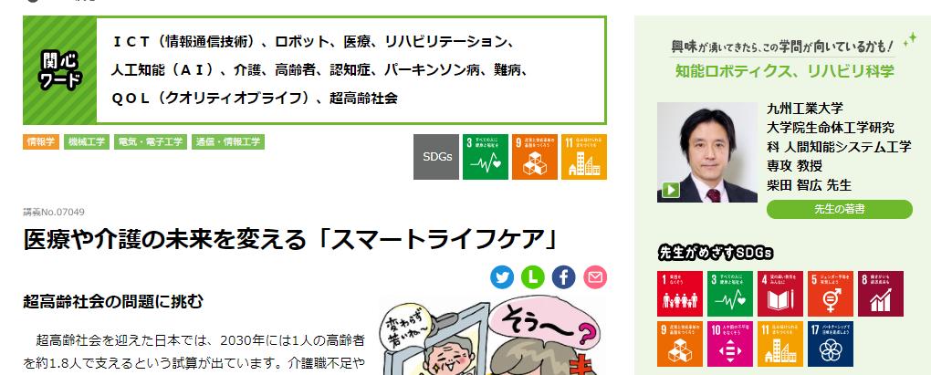 f:id:tshibata:20201129125800p:plain