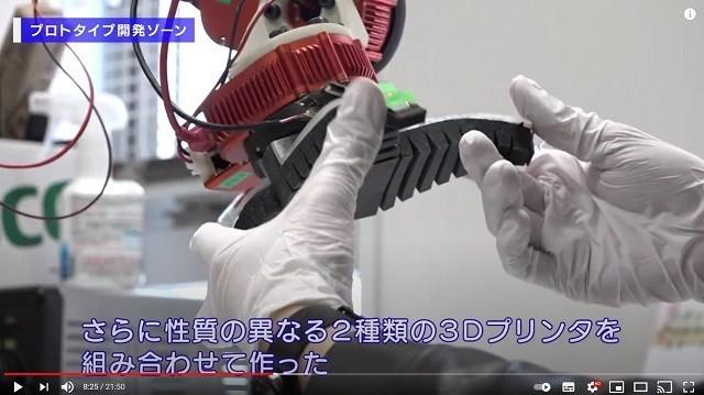 f:id:tshibata:20210320201028j:plain