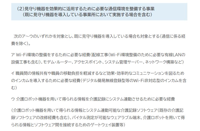 f:id:tshibata:20210716134149p:plain