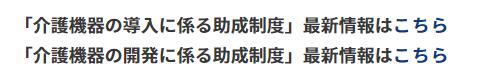 f:id:tshibata:20210721061239p:plain