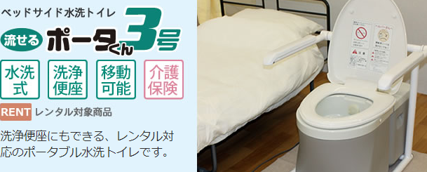 f:id:tshibata:20210825153450p:plain