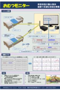 f:id:tshibata:20210825153722p:plain