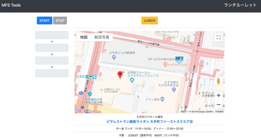 f:id:tshiozawa:20180820121351p:plain