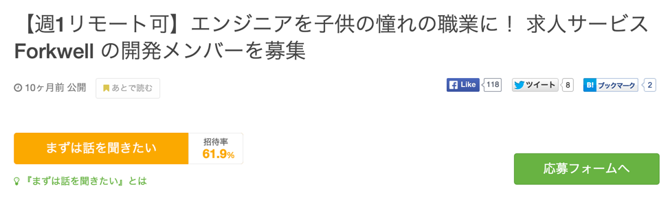 f:id:tshotoku:20151001144143p:plain