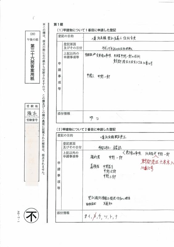 f:id:tsjtksh:20180414065613j:plain