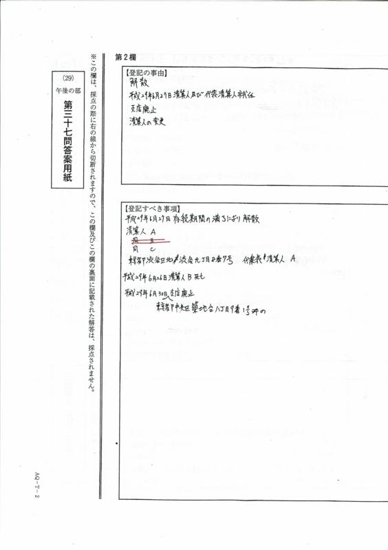 f:id:tsjtksh:20180414065807j:plain