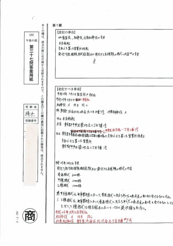 f:id:tsjtksh:20180414065821j:plain
