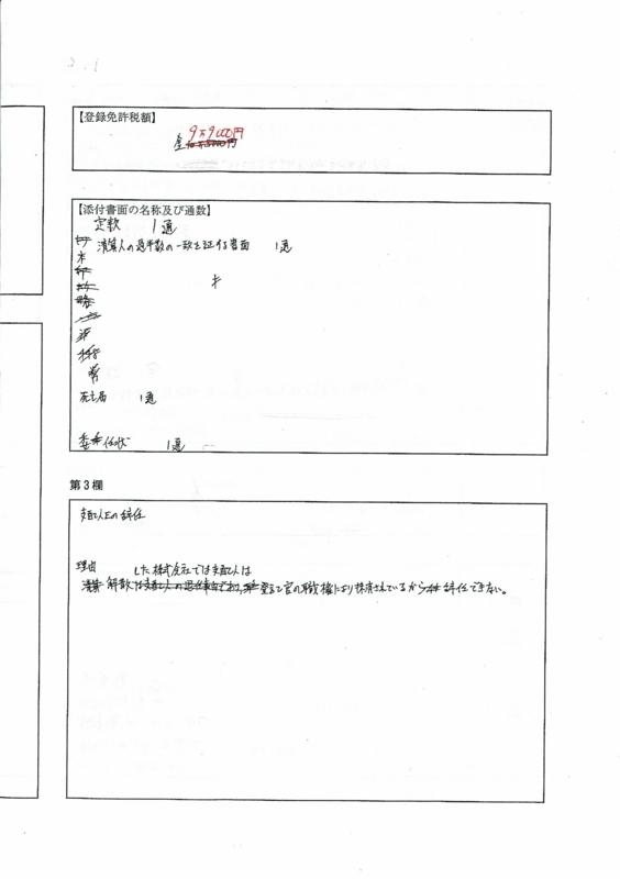 f:id:tsjtksh:20180416205442j:plain