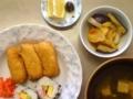 [ごはん]いなり寿司、夏野菜と肉の揚げびたし、すまし汁、果物