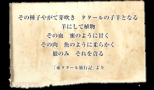 f:id:tsotl_7:20180206091137p:image