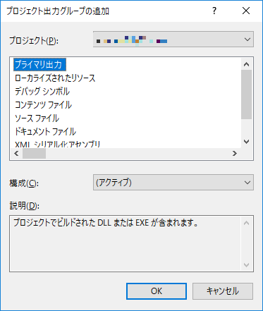 f:id:tsu--kun:20190522153405p:plain