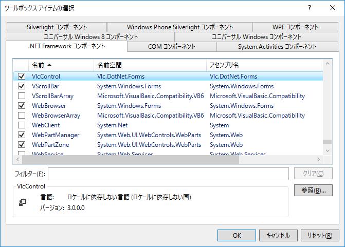 f:id:tsu--kun:20190613104529p:plain