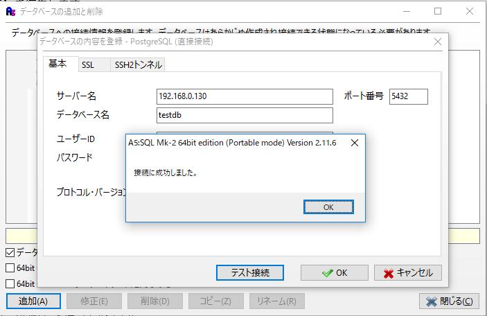 f:id:tsu--kun:20190617161420p:plain