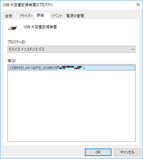 f:id:tsu--kun:20190618183835p:plain
