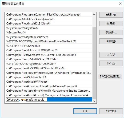 f:id:tsu--kun:20190627160750p:plain
