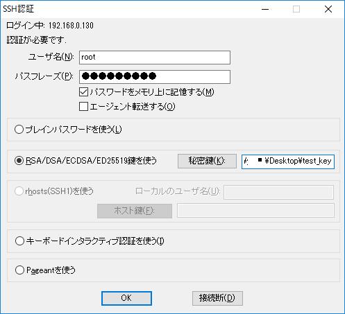 f:id:tsu--kun:20190709142711p:plain