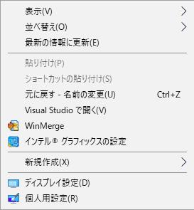 f:id:tsu--kun:20190723181628p:plain