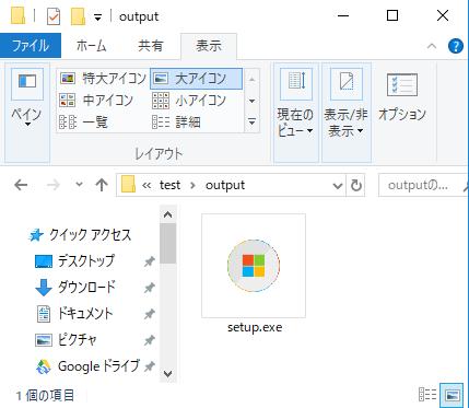 f:id:tsu--kun:20190801161837p:plain