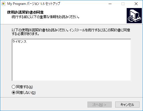 f:id:tsu--kun:20190801163444p:plain