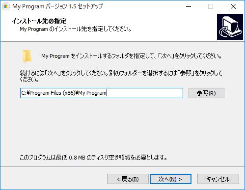 f:id:tsu--kun:20190801164238p:plain