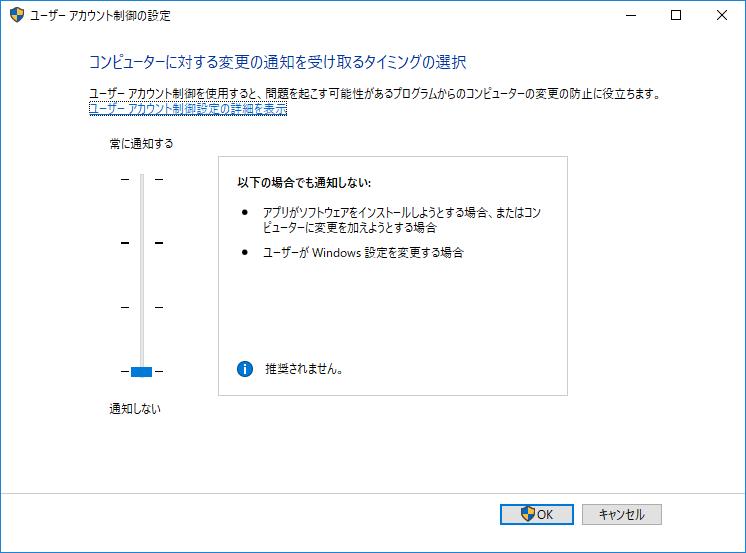 f:id:tsu--kun:20190819193729p:plain