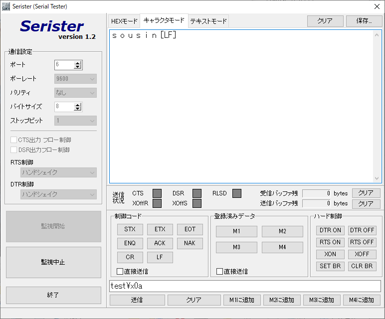 f:id:tsu--kun:20190823095342p:plain