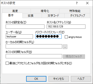 f:id:tsu--kun:20190903112207p:plain