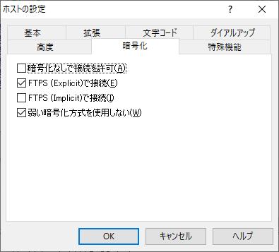 f:id:tsu--kun:20190905140727p:plain