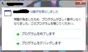 f:id:tsu--kun:20190924152631p:plain