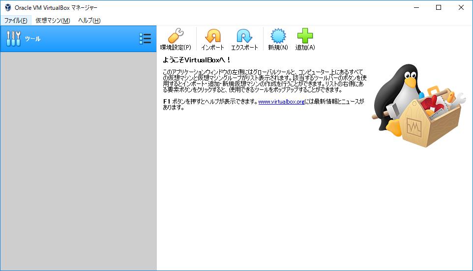 f:id:tsu--kun:20191015142612p:plain