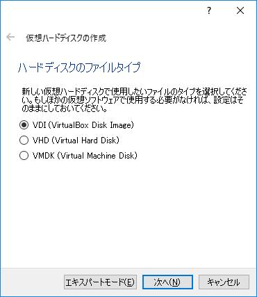 f:id:tsu--kun:20191015142716p:plain
