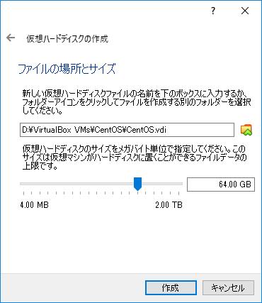 f:id:tsu--kun:20191015142747p:plain