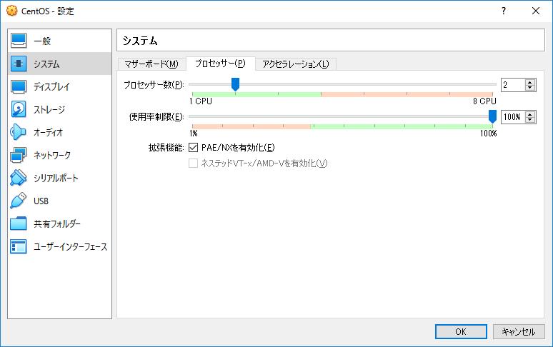 f:id:tsu--kun:20191015142851p:plain