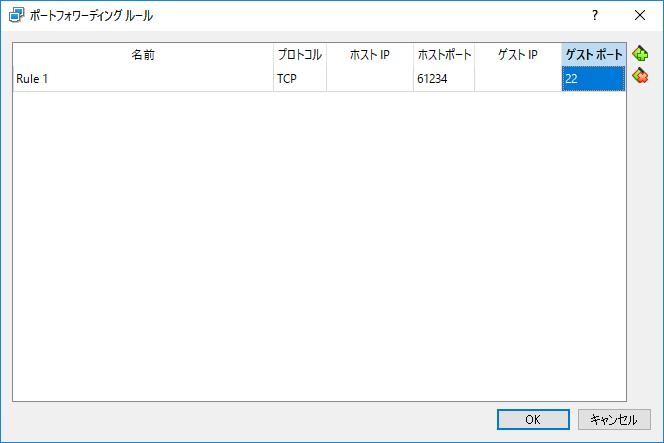 f:id:tsu--kun:20191015183354p:plain
