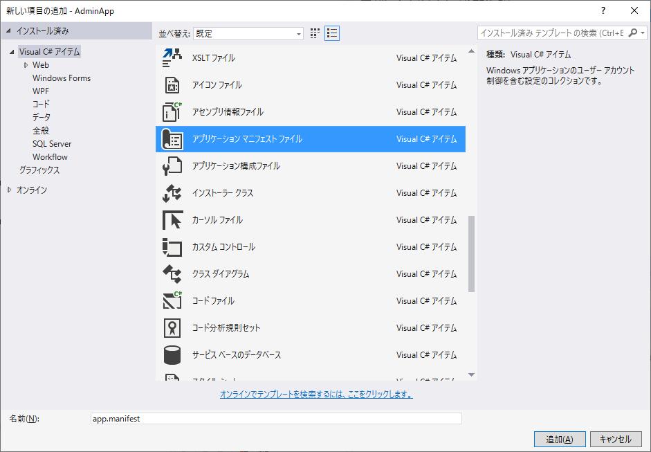 f:id:tsu--kun:20191105134640p:plain