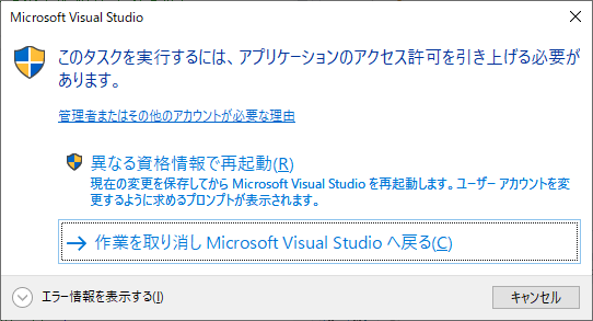 f:id:tsu--kun:20191105134657p:plain