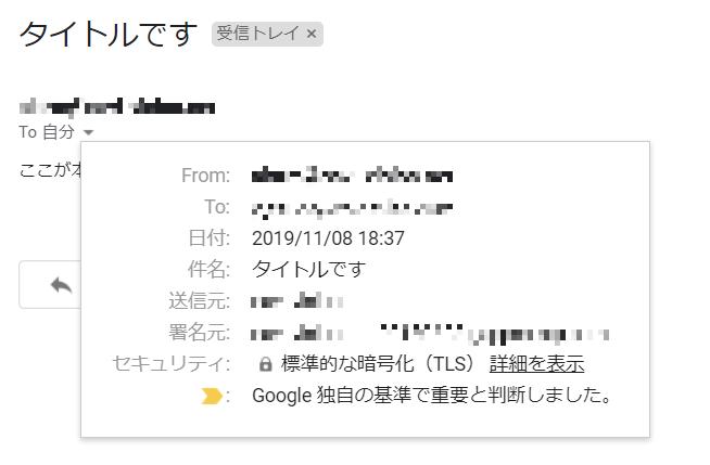f:id:tsu--kun:20191108185044p:plain