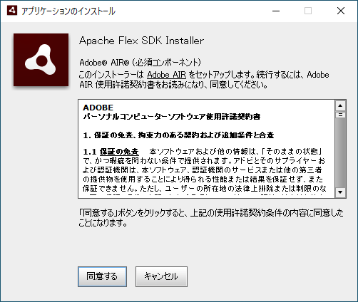 f:id:tsu--kun:20191217180904p:plain