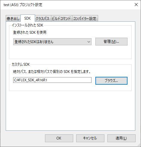 f:id:tsu--kun:20191217181304p:plain