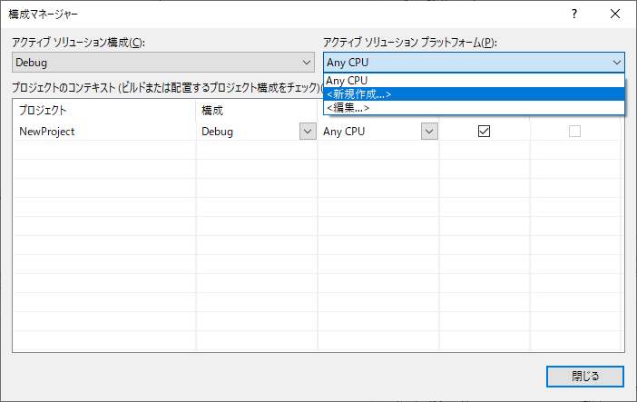 f:id:tsu--kun:20200206194822p:plain
