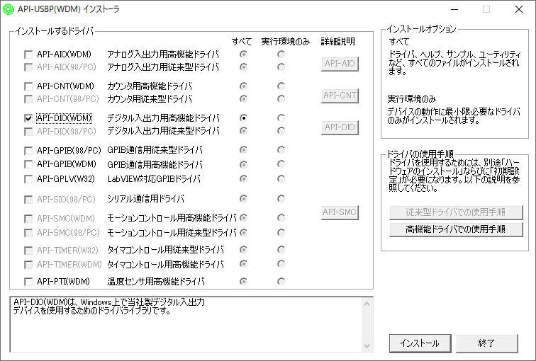 f:id:tsu--kun:20200225171618p:plain