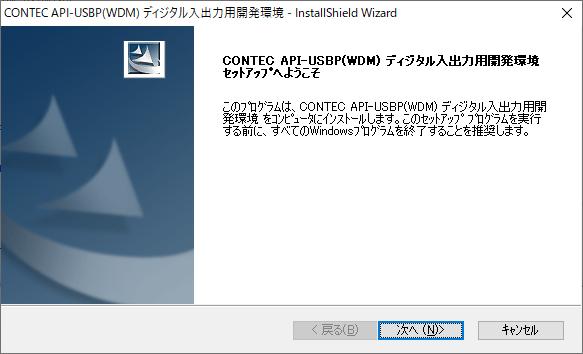 f:id:tsu--kun:20200225171635p:plain