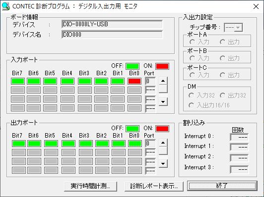 f:id:tsu--kun:20200225171826p:plain