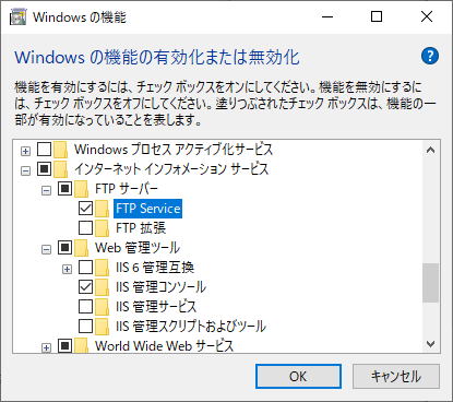 f:id:tsu--kun:20201016173741p:plain