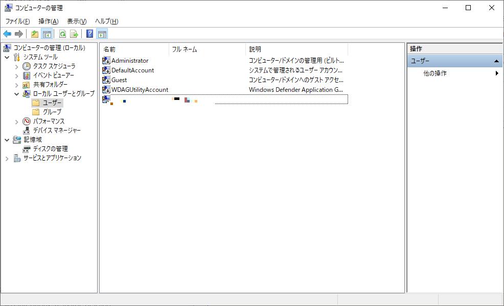 f:id:tsu--kun:20201016173857p:plain