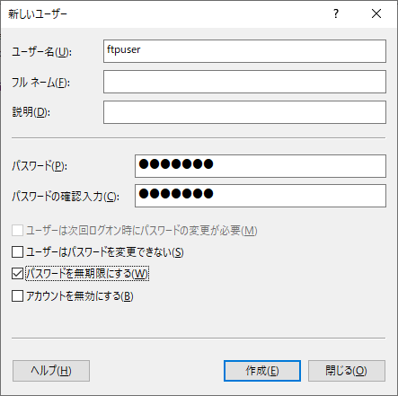 f:id:tsu--kun:20201016174000p:plain