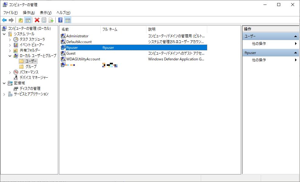 f:id:tsu--kun:20201016174010p:plain